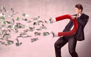 Секреты фен-шуй для продвижения в работе: правила обстановки офиса и зоны богатства