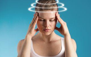 Психосоматические причины болезней. Головокружение и потеря устойчивости