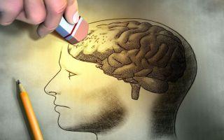 Амнезия. Психосоматические причины амнезии, потери и слабости памяти