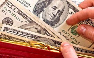 Гарантия богатства — правильный фен-шуй кошелька для притяжения высокого дохода