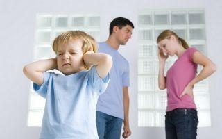Ссоры между мужем и женой пагубно влияют на здоровье ребенка