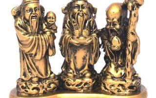 Талисманы богатства — три звездных старца, значение по фен-шуй, куда ставить, активация
