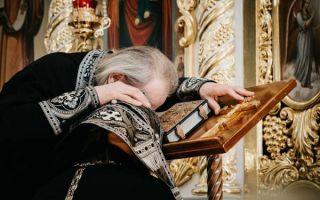 Исповедь и причастие: суть таинства, подготовка, молитвы
